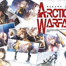 RECORD OF ARCTIC WARFARE