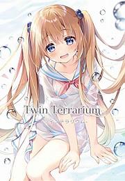 Twin Terrarium