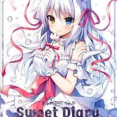 [하자상품 할인] Sweet Diary